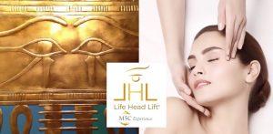 formation life Head Lift LHL